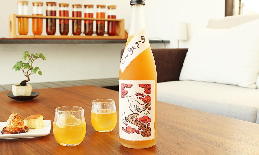 八木酒造 花札の梅酒
